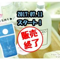 end-honnokimochi2