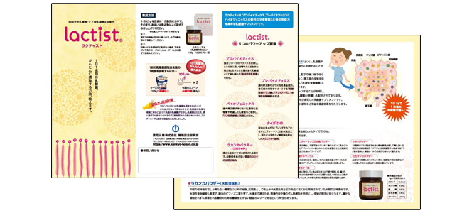 lactist-pamphlet